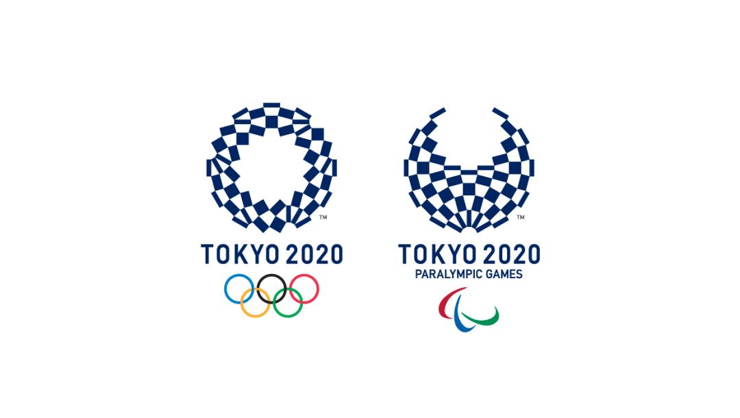 Tokyo logo Schedule & Results